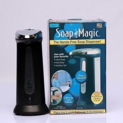 HANDFREE SOAP DISPENSER